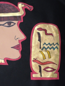 Egyptian Self-Portrait and Cartouche